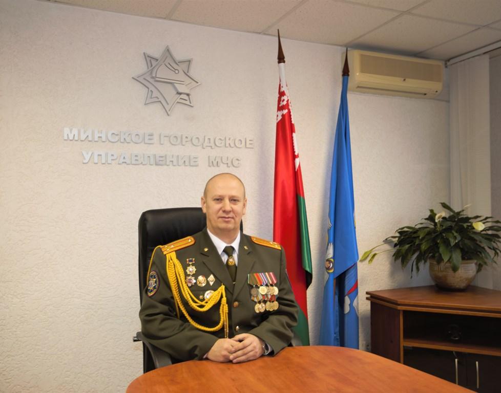 Сертификация мчс минск prince2 сертификация санкт-петербург